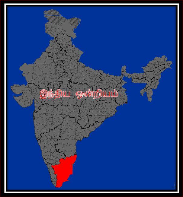 india ondriyam