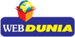 webdunai-muthirai-logo