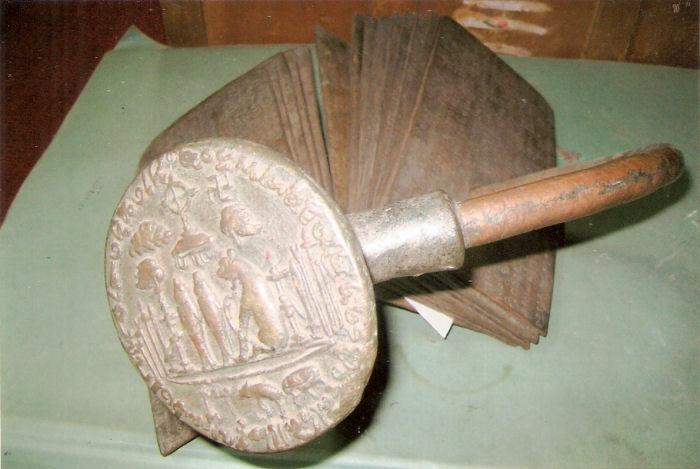 எசாலம் செப்பேடு