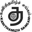 தமிழ் எழுத்துருவியல் கருத்தரங்கம் – 2015 : நிகழ்வுகள் விவரம்