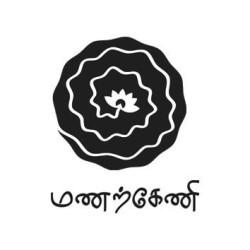 logo_muththirai_marankeni