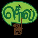 solvanam-muthirai
