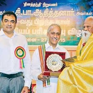 உச்சமான தலைவர் சி.பா.ஆதித்தனார்- 'பெருங்கவிக்கோ' வா.மு.சேதுராமன்