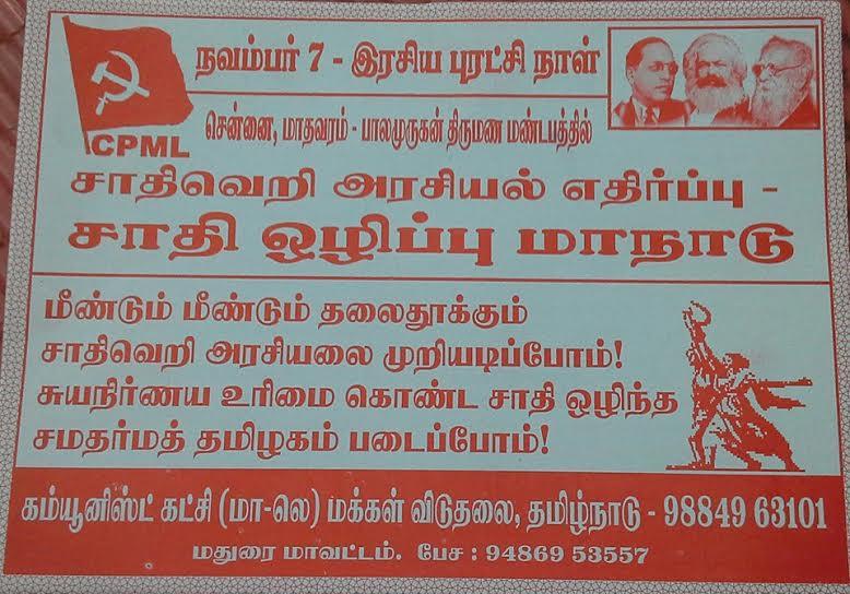 azhai-chaathiverimaanaadu03