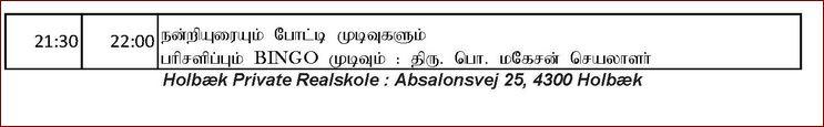 azhai_Mella Tamil Ini_denmark_Page_2.2