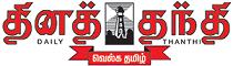 logo-muthirai-dinathanthi