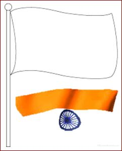 plainflag