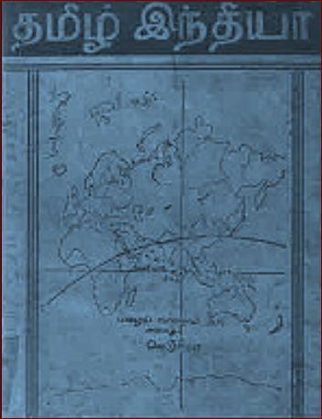 thamizhindia