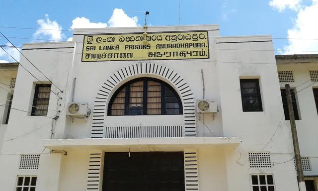 அநுராதபுரம் சிறை01 :anuradhapuram_sirai01