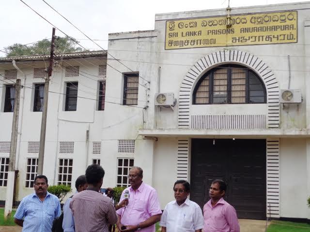 அநுராதபுரம் சிறை05 : anuradhapuram_sirai05