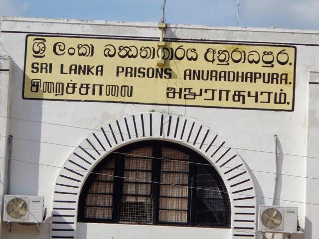 அநுராதபுரம் சிறை07 : anuradhapuram_sirai07