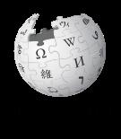 முத்திரை - விக்கிபீடியா : muthirai-Wikipedia-logo