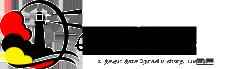 முத்திரை-வெளிச்ச வீடு :muthirai_velichaveedu