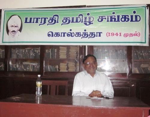 nigazhvu_kalkathaa-thamizhchangam_vinaitheerthaan02