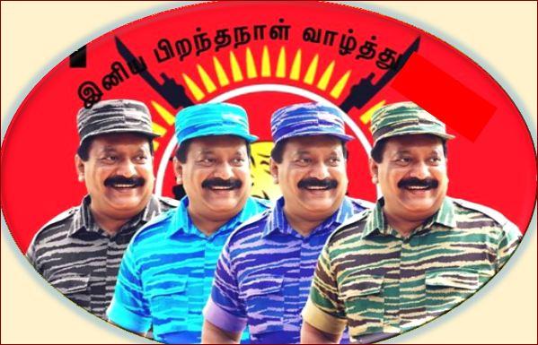 பிரபாகரன்+  வாழ்த்து :prapakaran+vaazhthu