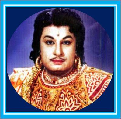 ம.கோ.இராமச்சந்திரன்02 :MGR02
