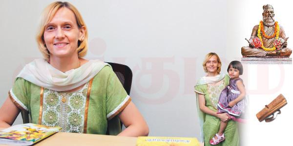 ஆசுட்டிரா : astra_ladviyafthirukural01
