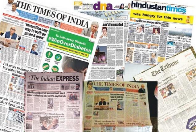 வடஇந்தியச்செய்தித்தாள்கள் : newspapers