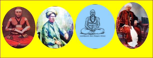 முன்னோடிப் பதிப்பாசிரியர்கள் - pathippumunnoadigal