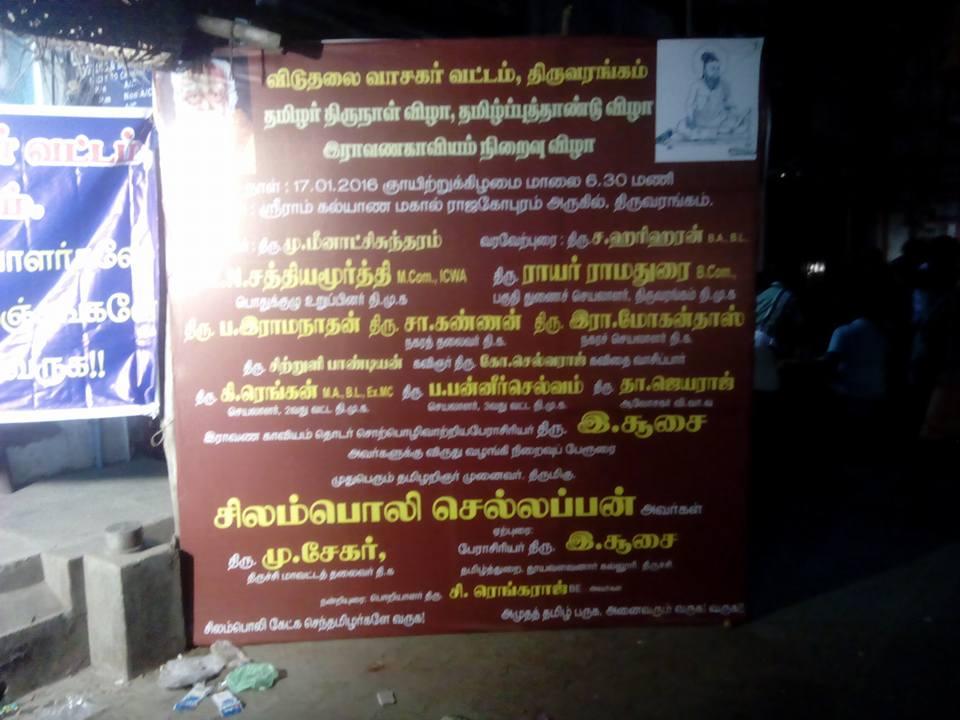 சூசை-விருது01 : suusai_virudhu01