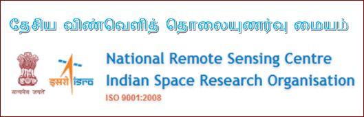 முத்திரை-தேசிய விண்வெளித்தொலையுணர்வு மையம் - Muthirai_NRSC