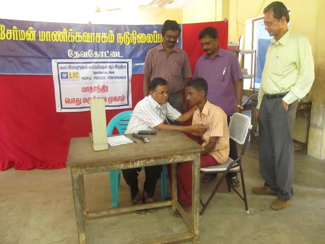 மாணிக்கவாசகம் பள்ளி-முகாம்01 - medi.camp_devakottai
