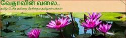 முத்திரை,வேதாவின்வலை - muthirai_vedhavinvalai