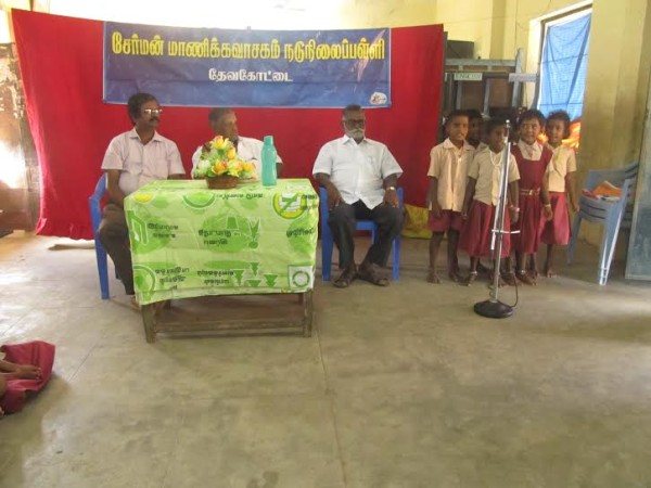 மாணிக்கவாசகம் பள்ளி, பெற்றோர்-ஆசிரியர் கூட்டம்02 :nighazh_manikkavasakarpalli_petroar_aasiriyarkuuttam02