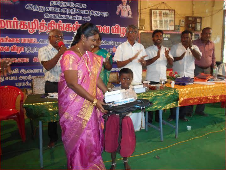 நிகழ்-மாணிக்கவாசகம்பள்ளி, தேவகோட்டை, பரிசு01 - nighazhvu_manikkavasakam,devakootai,paavai01