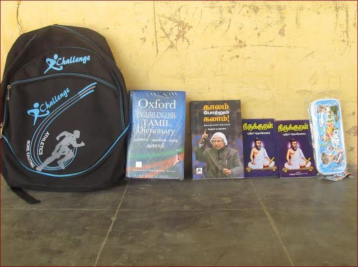 நிகழ்-மாணிக்கவாசகம்பள்ளி, தேவகோட்டை, பரிசு02 -nighazhvu_manikkavasakam,devakootai,paavai02