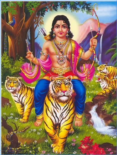 ஐயப்பன் : ayyaappan