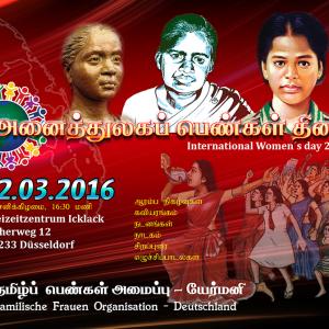 செருமனியில் உலகப்பெண்கள் திருநாள் 2016