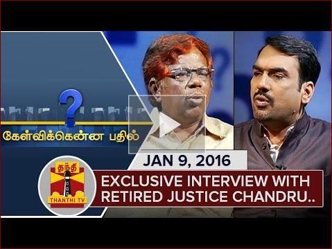 தலைப்பு-சந்துரு-காணுரை : interview_chanthru_thanthit.v.