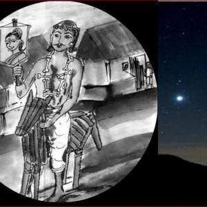 பெண்ணை மடல் மா –  உருத்ரா இ.பரமசிவன்