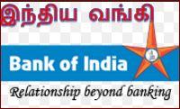 முத்திரை, இந்திய வங்கி - muthirai_indiavangi_bankofindia