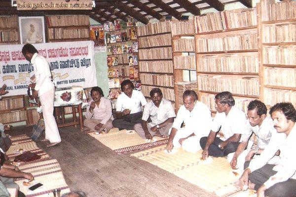 பெங்களூரு திருவள்ளுவர் மன்றம்0 8 :bangaluru_thiruvalluvarmandram08