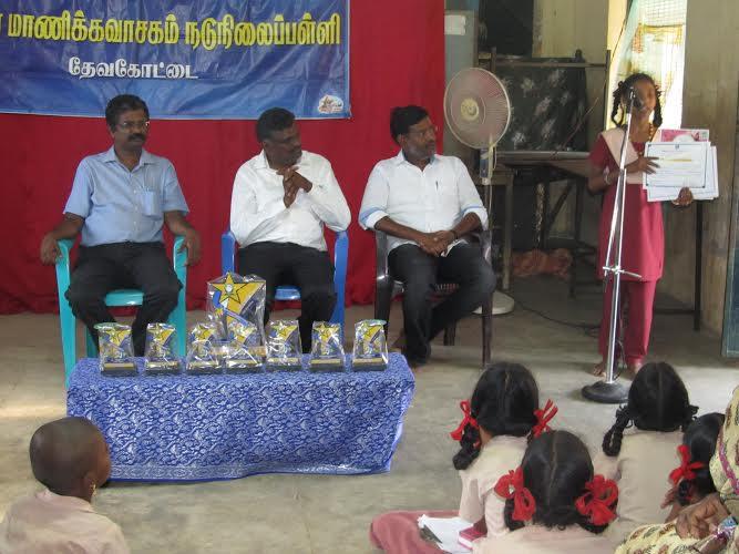 மாணிக்கவாசகம்பள்ளி,விருது02 : manikkavasakampalli_virudhu-karuthu02