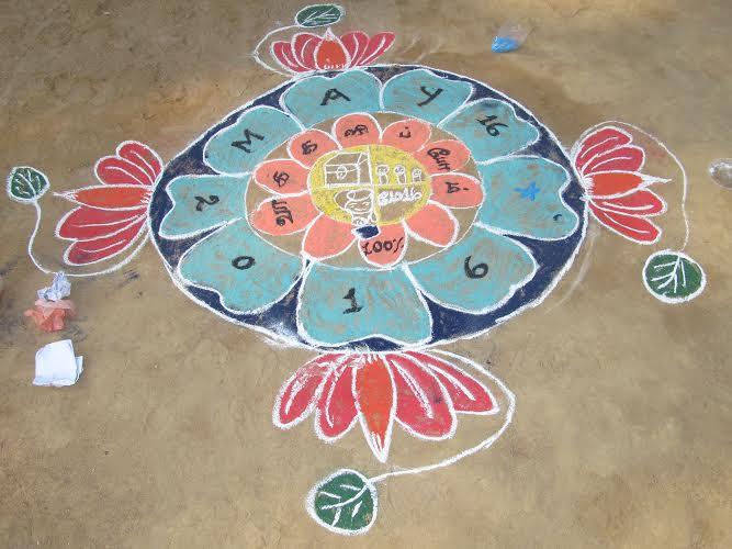 மாணிக்கவாசகம்பள்ளி, வாக்காளர் விழிப்புணர்வு04 :manikkavasakarpalli_therthalvizhippunarvu04
