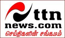 முத்திரை,டிடிஎன் : muthirai_ttn_logo