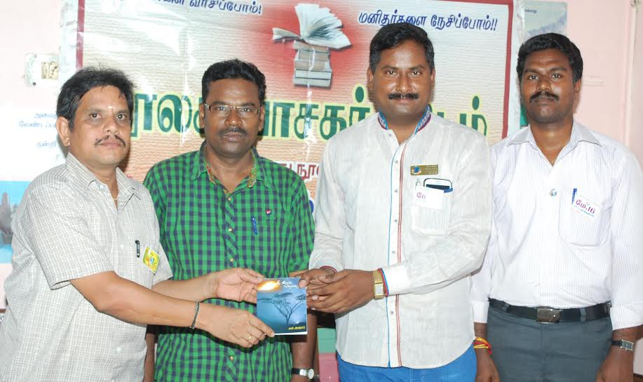 நிகழ்வு-புத்தகநாள்,வந்தவாசி02 : nighazh_puthakanaal_vandavasi02