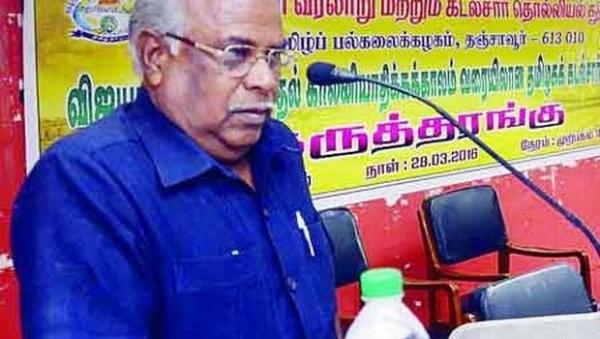 இராசாமுகமது உரை : rasamohammed