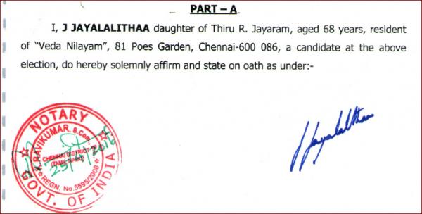 செயலலிதா வேட்பாவணப் பகுதி