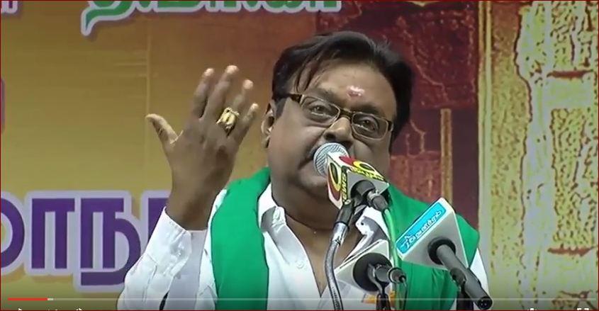 ம.ந.கூட்டணிமாநாடு,திருச்சி02 :manakuttanimaanadu02