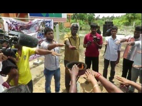 முள்ளிவாய்ய்கால்-நினைவேந்தல்23 :ninaiventhal23