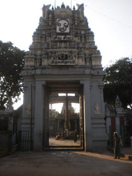 திருவலிதாயம் சிவன்கோயில் thiruvalithayam_sivankoil