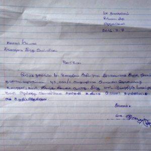 நிகழ்வு-இ.வா.சங்க உதவி04 :vattukottai_indhuvaalibarsangam_uthavi04