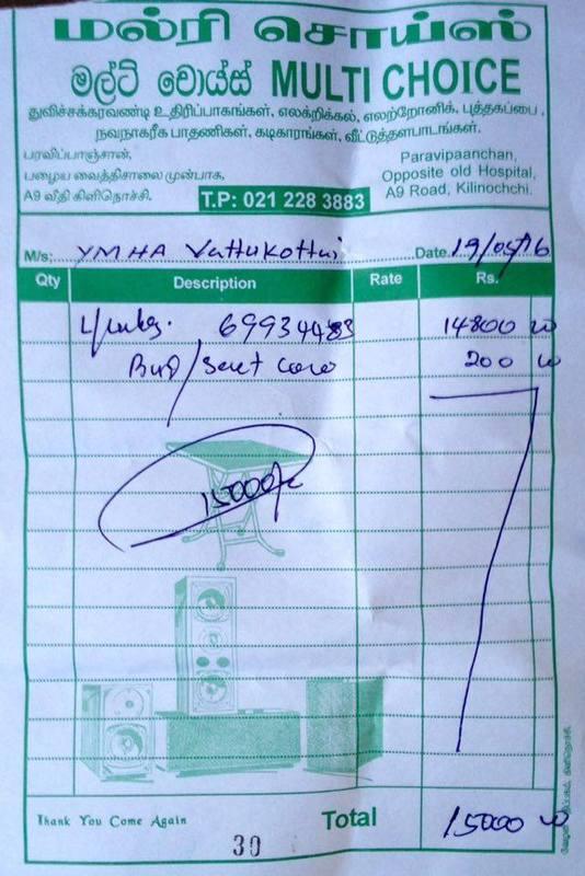 வட்டுக்கோட்டை-இந்துஇளைஞர்சங்கம்,மருத்துவ உதவி02 :vattukottai_medical-help02