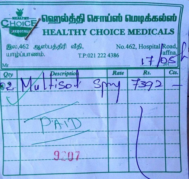 வட்டுக்கோட்டை-இந்துஇளைஞர்சங்கம்,மருத்துவ உதவி03 :vattukottai_medical-help03