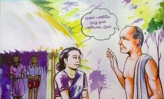 பண்பாளருக்குப்பரிசு-படம்,வளர்நிலா :panbaalarukkuparisu_selvi_valarnila