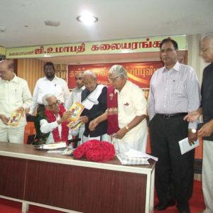 கவிக்கொண்டல் மா. செங்குட்டுவன் 89ஆம் ஆண்டு பிறந்த நாள்